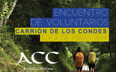 ACC convoca en Mayo a los hospitaleros voluntarios a un encuentro en Carrión de los Condes